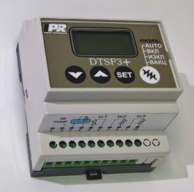 Termostat pentru instalatii solare si de incalzire » HomeFort.ro Arad 28